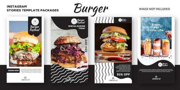 Шаблон истории гамбургер instagram