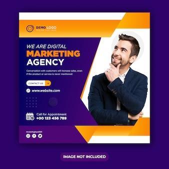 デジタルマーケティングのソーシャルメディア投稿テンプレートまたはinstagramの正方形バナー投稿デザイン