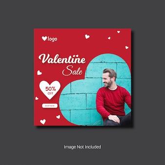 バレンタインのinstagram販売バナーまたはチラシ