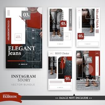 カラフルなファッションはinstagramの物語テンプレートを作る
