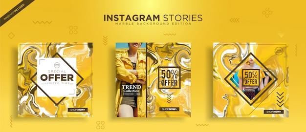 Шаблон поста instagram с абстрактной текстурой мрамора