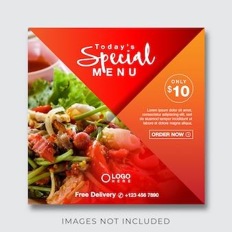 Еда кулинарное меню баннер для социальных медиа и instagram пост шаблона