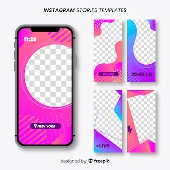Instagramのストーリーフレームテンプレート