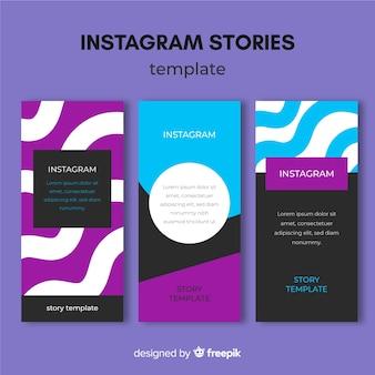 Шаблоны для instagram