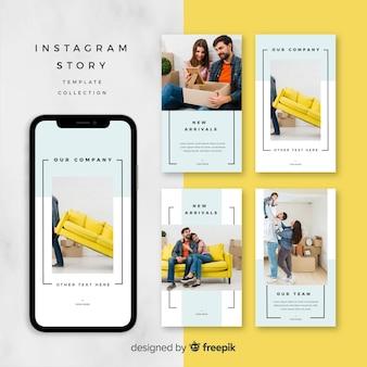 Instagramの物語のテンプレートデザイン
