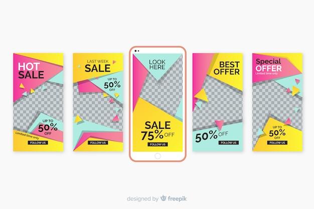 販売instagramストーリーテンプレートセット