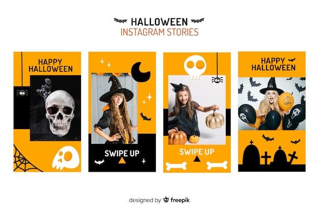 Instagramストーリー用のハロウィーンの装飾と衣装