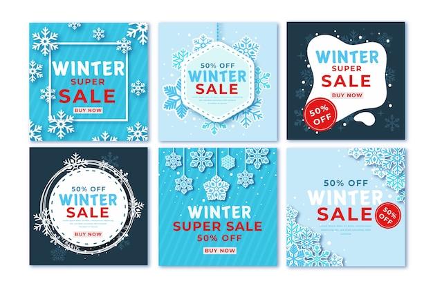 Зимняя распродажа instagram почтовая упаковка