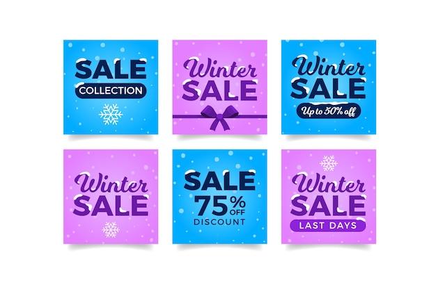 Симпатичные зимние распродажи в instagram с лентой