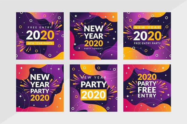 Instagram новогодняя вечеринка