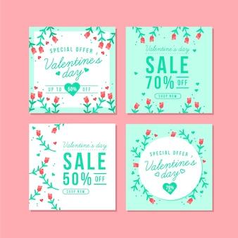 День святого валентина продажа instagram пост коллекция
