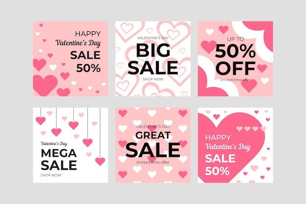 バレンタインデーセールのためのinstagramのポストコレクション