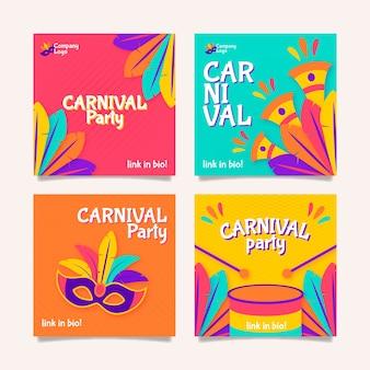 カーニバルパーティーinstagram投稿コレクション