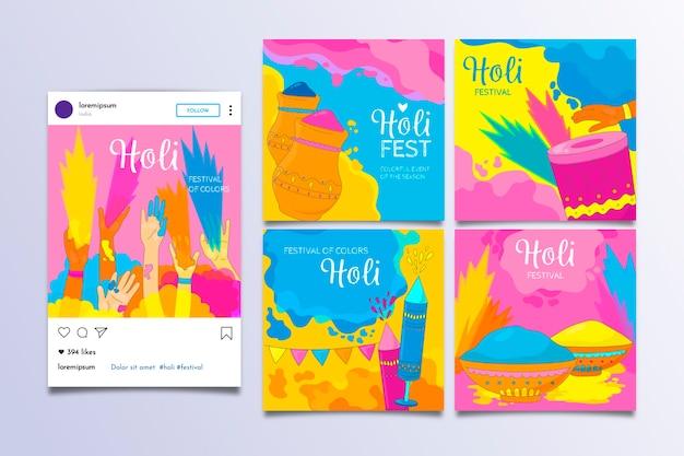ホーリー祭instagramポストコレクション
