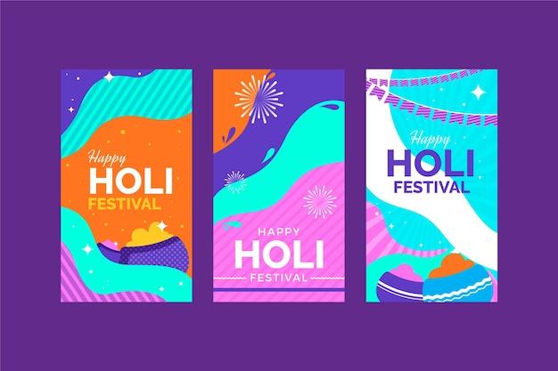 ホーリー祭instagram物語コレクション