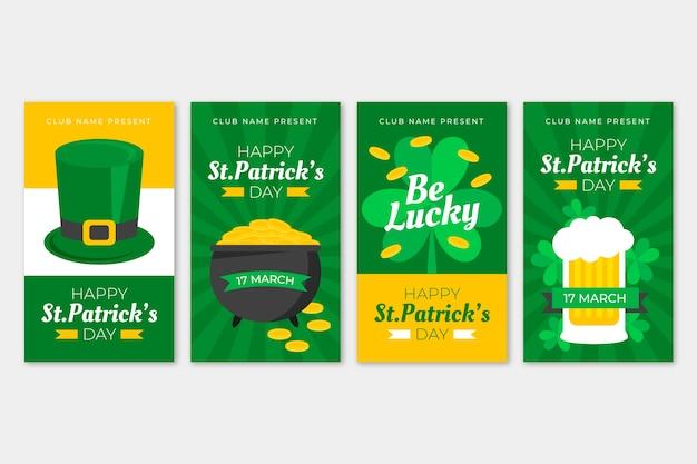 聖パトリックの日のinstagramストーリー集