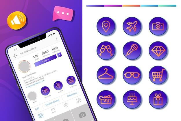 グラデーションinstagramのハイライトパック