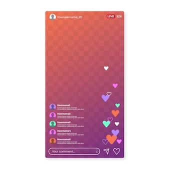 ライブストリームのinstagramインターフェース