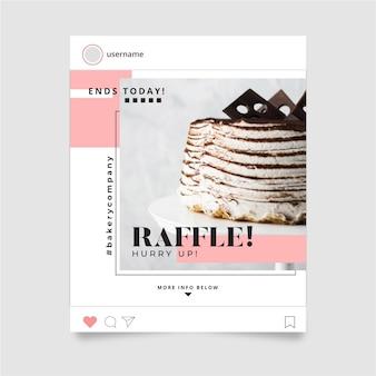 食品instagram投稿コンセプト