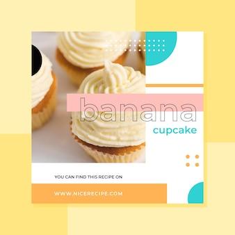 食品instagram投稿デザイン