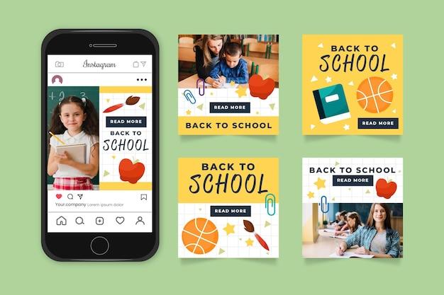 学校に戻るinstagram投稿コレクション