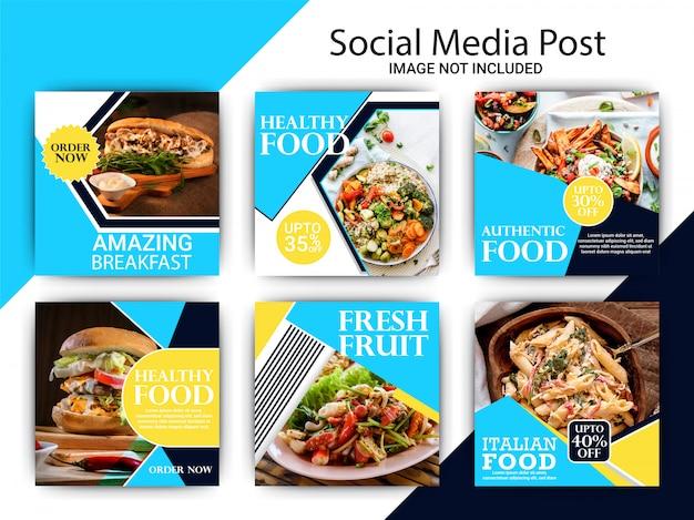 Шаблон сообщения еды instagram