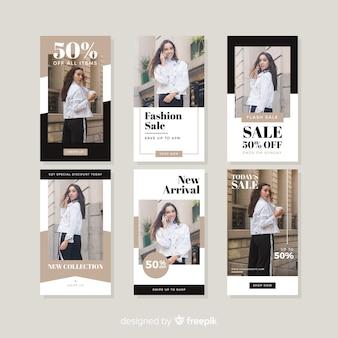 ファッション販売instagramストーリー集