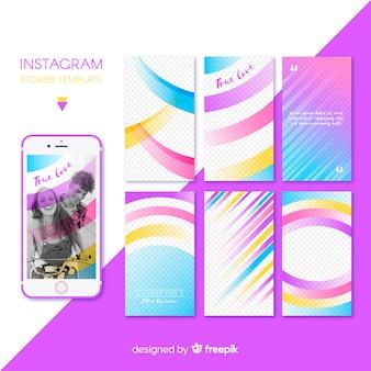 Instagramの物語のテンプレート