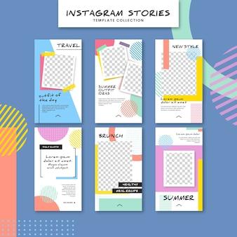 Шаблон красочные истории instagram