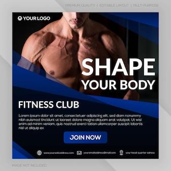 ジムフィットネスクラブの正方形バナーテンプレートまたはinstagramの投稿広告