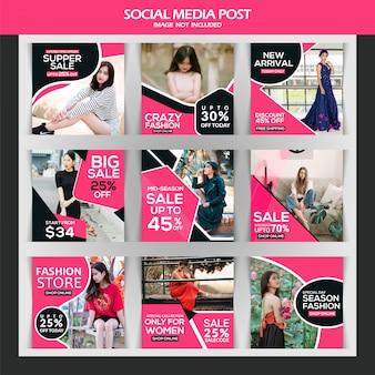 ファッション販売instagramの投稿または正方形のバナーのテンプレート