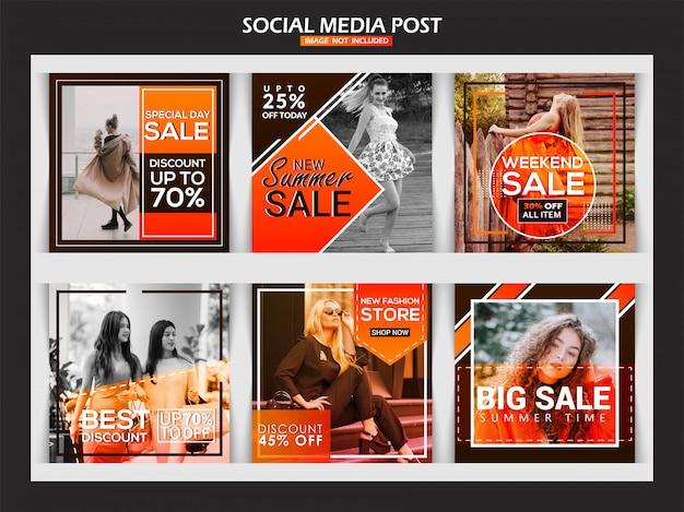 デジタルマーケティングのためのファッションinstagramバナー
