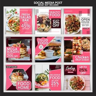 Instagramのためのレストランの正方形のバナーや記事