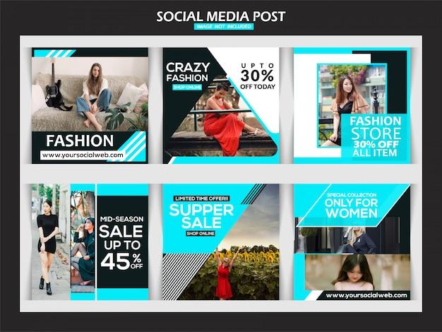 ファッション販売正方形バナーまたはinstagramの投稿テンプレートセット