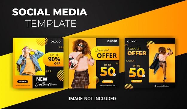 Instagram пост дизайн шаблона или квадратный баннер для рекламы