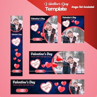 バレンタインデーウェブinstagramバナーコレクション