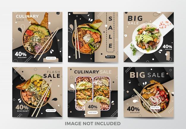 Instagramの投稿または正方形のバナー。フードレストランのテーマ