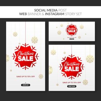 Новогодняя распродажа баннеров для интернета, постов в социальных сетях и instagram