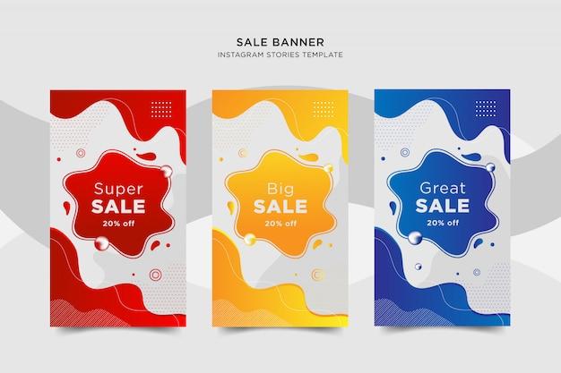 Шаблон баннеров для продажи рассказов в instagram