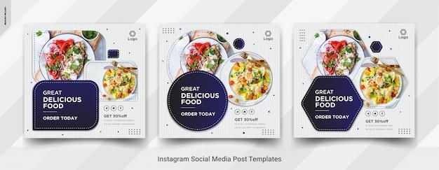 フードinstagramソーシャルメディアの投稿デザイン