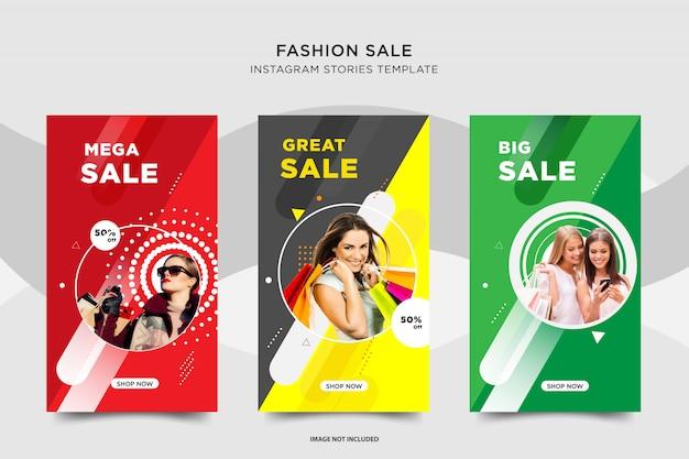 Модная распродажа instagram социальный пост дизайн
