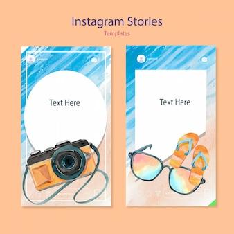 Набор акварельных шаблонов instagram