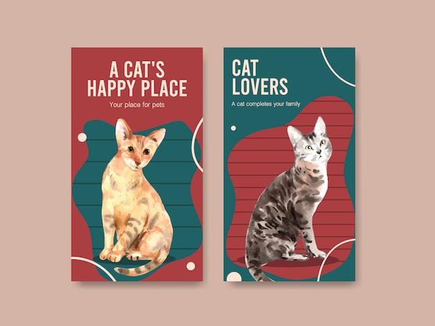 かわいい猫のinstagramストーリーテンプレート