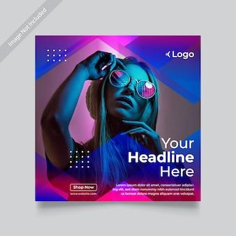 Синий красочный instagram пост баннер шаблон премиум