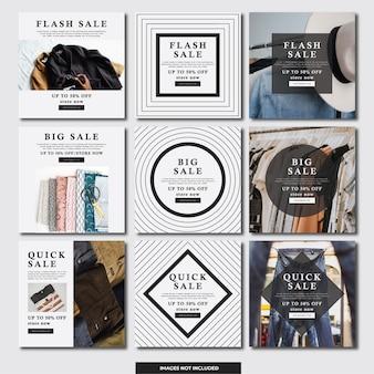 Социальные медиа instagram шаблон одежды