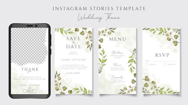 Шаблон instagram историй для свадебного приглашения тема с цветочным фоном