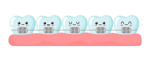 Installing braces on the teeth. cute kawaii teeth.  illustration in cartoon style.