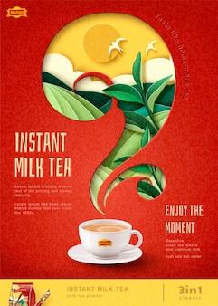 3d 스타일의 종이 예술 계단식 필드가있는 인스턴트 우유 차 포스터