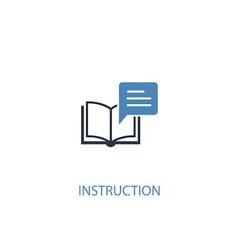指示コンセプト2色のアイコン。シンプルな青い要素のイラスト。命令コンセプトシンボルデザイン。 webおよびモバイルui / uxに使用できます