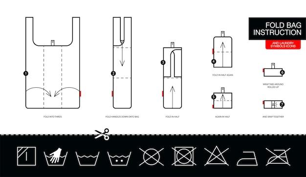 エコバッグの詳しい折り方